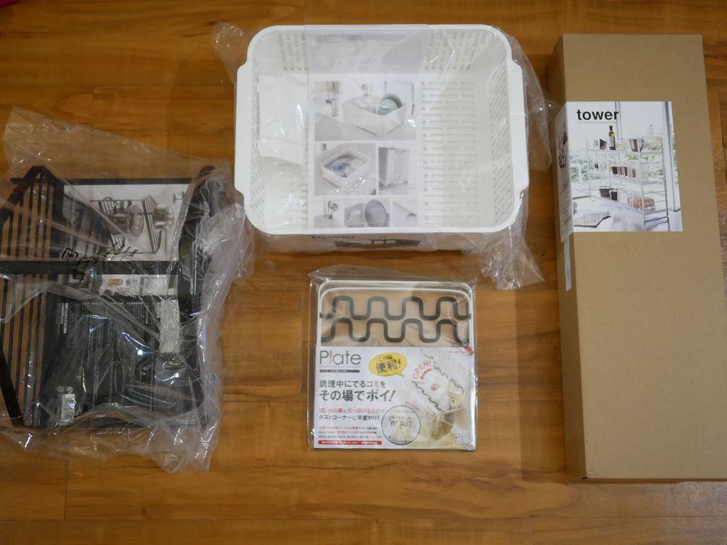 Nature門板收納袋掛架(黑) 山崎生活 Yamazaki 廚房收納 垃圾袋掛架