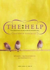 the helper.jpg