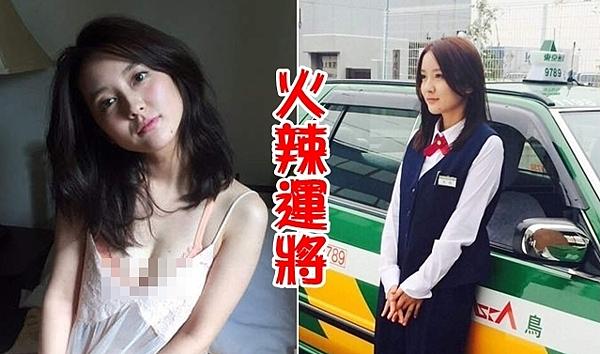 美少女運將生田佳那|玩運彩|天下線上娛樂平台