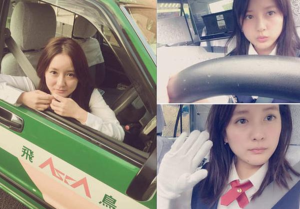 美少女運將生田佳那 玩運彩 天下線上娛樂平台