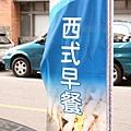 IMG_4109s.JPG