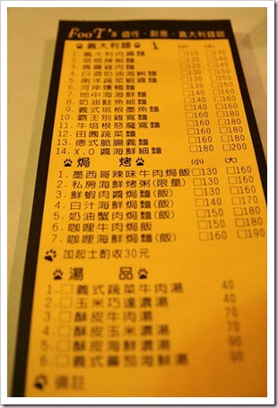 26928304:おいしい獨特美味!大腳Foot's義大利麵食尚生活館~[食記][桃園]