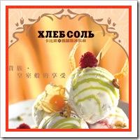 goods_pi04[1]