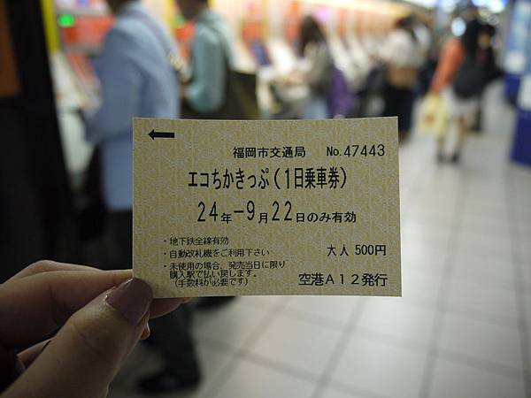 P1080999