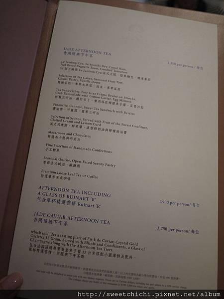 P1150153.JPG