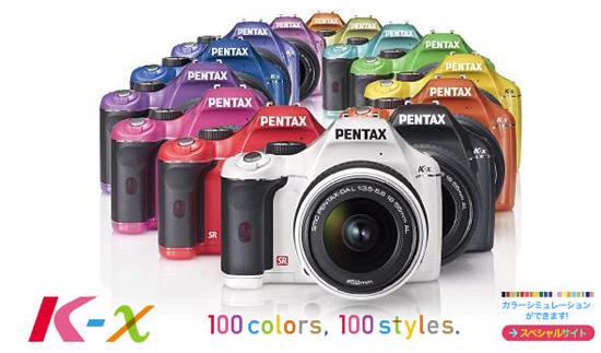 pentax_kx-20-colours.jpg