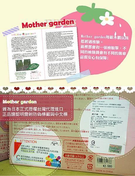 MG說明-02-690