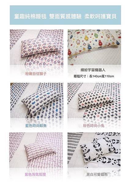 韓國手工睡袋
