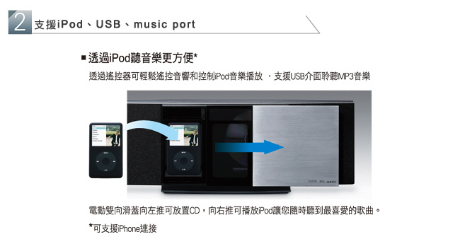 audio_3.jpg