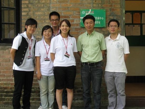 中山大學交流參訪