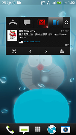 Screenshot_2013-06-01-13-00-54