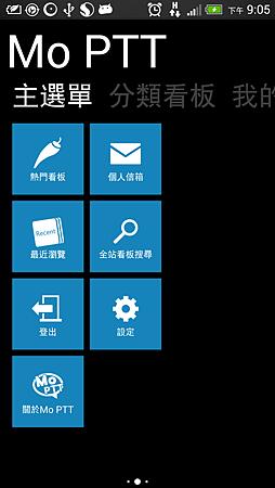 Screenshot_2013-06-30-21-05-25