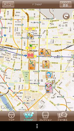 Screenshot_2013-06-30-21-20-12