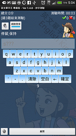 Screenshot_2013-07-12-17-04-04