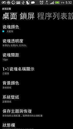 Screenshot_2013-07-12-17-32-15