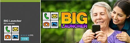 biglauncher