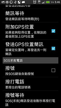 Screenshot_2013-07-12-17-46-10