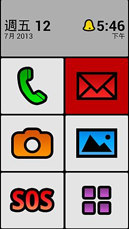 Screenshot_2013-07-12-17-46-30