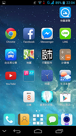 Screenshot_2014-08-08-22-04-16.png