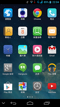 Screenshot_2014-08-08-22-04-29.png