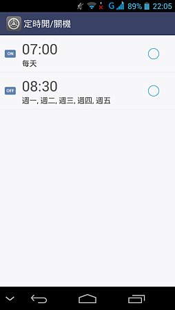 Screenshot_2014-08-08-22-05-37.png