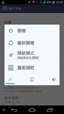 Screenshot_2014-08-08-22-06-48.png