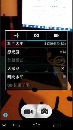 Screenshot_2014-08-08-22-11-45.png