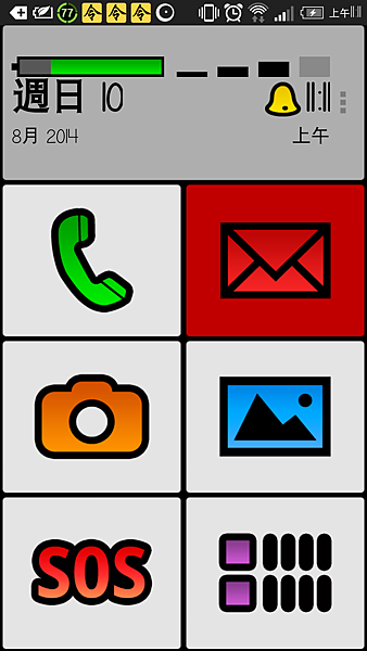 Screenshot_2014-08-10-11-11-35