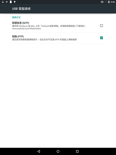 Screenshot_2014-11-11-14-36-01