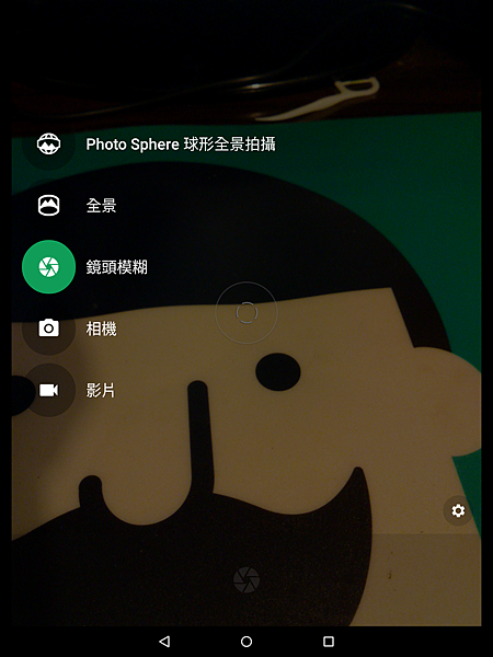 Screenshot_2014-11-11-23-32-05