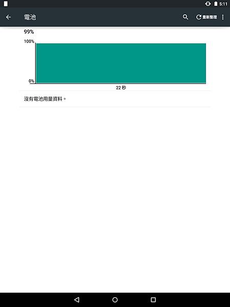 Screenshot_2014-11-12-17-11-26
