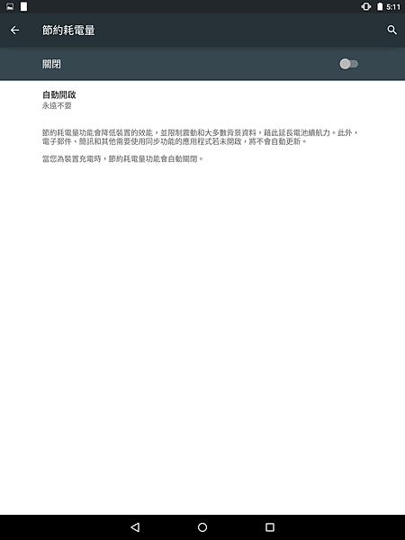 Screenshot_2014-11-12-17-11-49
