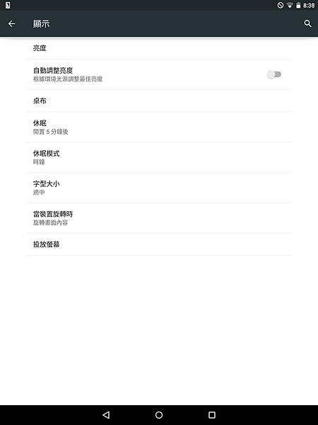 Screenshot_2014-12-05-20-38-10.png