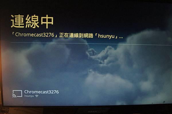 DSC09125.JPG