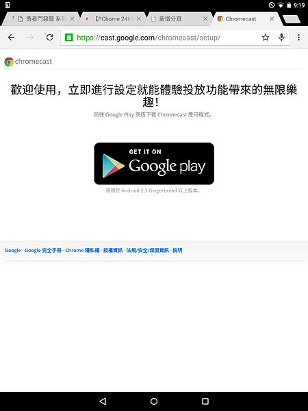 Screenshot_2014-12-05-09-19-40.png