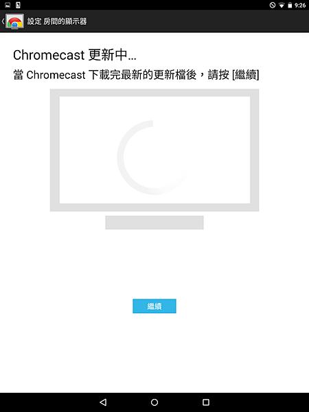 Screenshot_2014-12-05-09-26-11.png