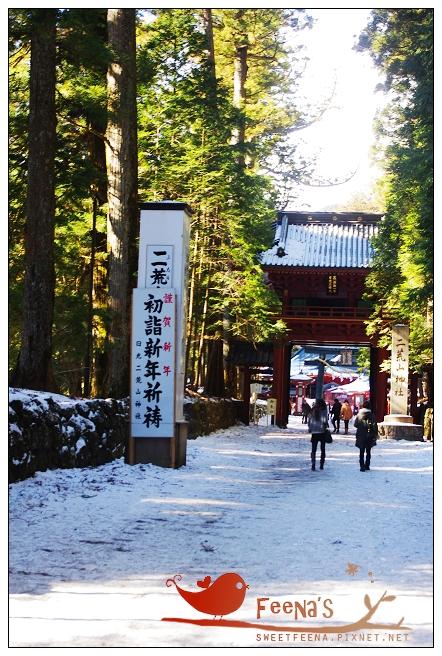 二荒山神社 (2)_nEO_IMG