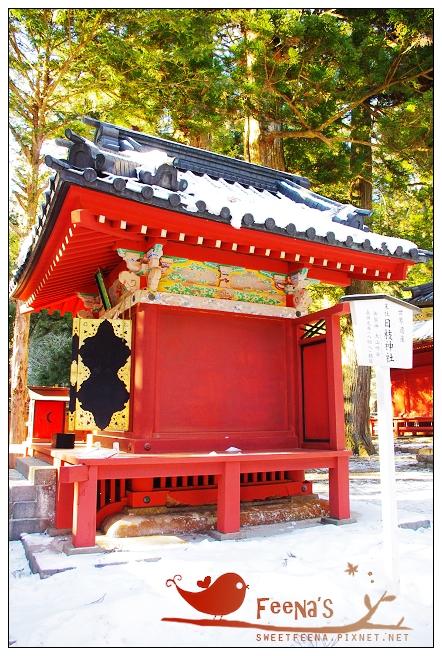 二荒山神社 (7)_nEO_IMG