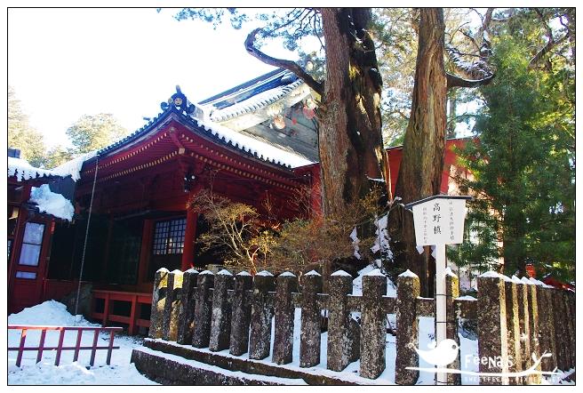 二荒山神社 (6)_nEO_IMG