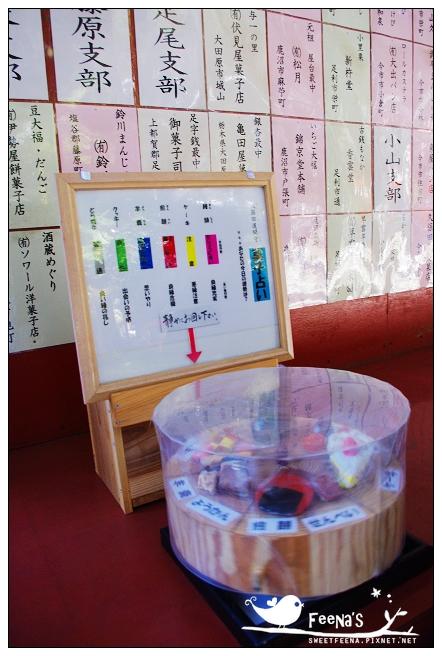 二荒山神社 (12)_nEO_IMG