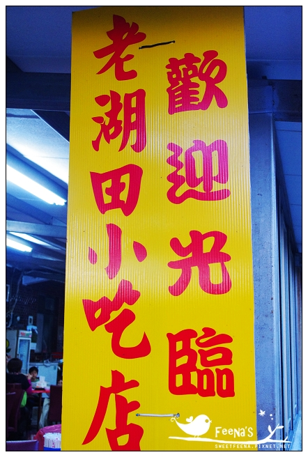 陽明山老湖田 (3)