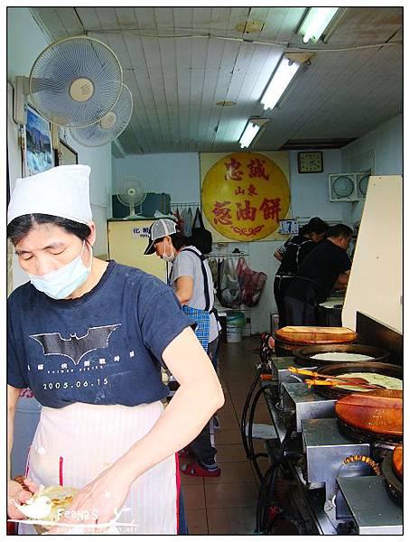 天母山東蔥油餅 (1)