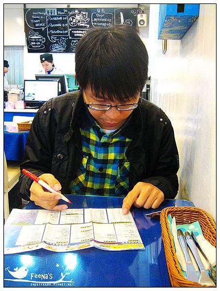 yummy板橋雅米早午餐 (6)