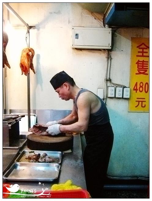 北城脆皮烤鴨 (4)