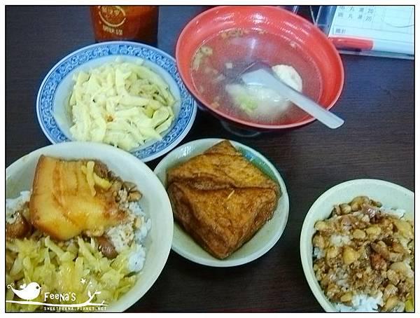 南豐魯肉飯 (9)
