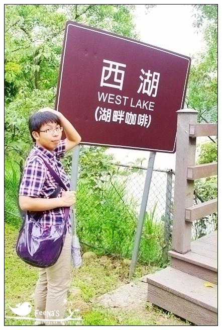 渡假村 (71)_nEO_IMG