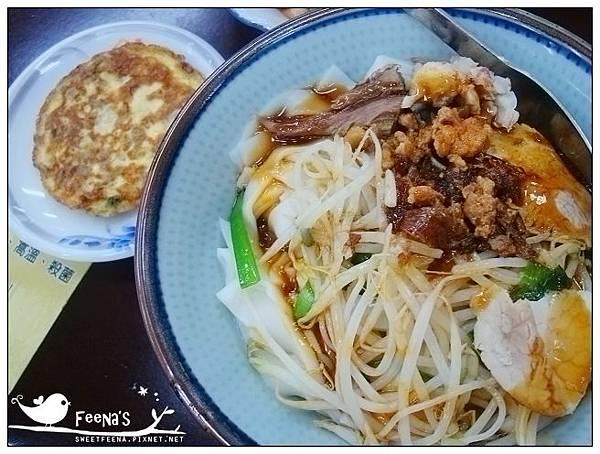 三義喜客來美食館 (11)