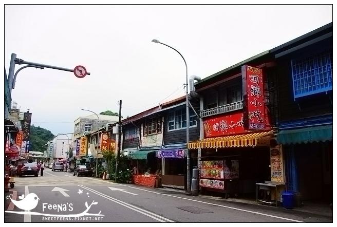 南庄老街 (6)