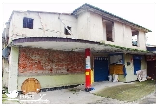 南庄老街 (16)