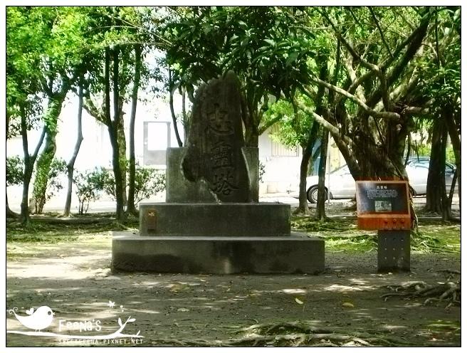 中山公園 (3)_nEO_IMG.jpg